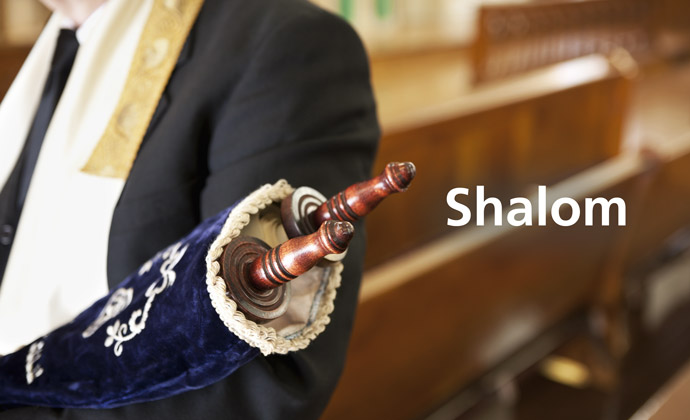 "A graphic with a Torah scroll with the word ""Shalom"""